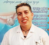 רובינא אברמוביץ